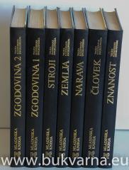 Velika ilustrirana enciklopedija ČLOVEK, ZNANOST, NARAVA, STROJI, ZGODOVINA 1, ZGODOVINA 2 IN ZEMLJA