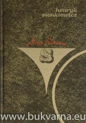 Nobelovci Zgodnje novele