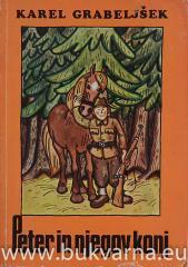 Peter in njegov konj