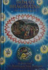 Śrimad Bhagavatam