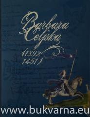 Barbara Celjska (1392-1451)