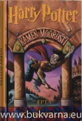 Harry Potter Kamen Modrosti