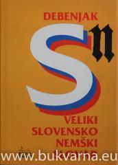 Veliki slovensko-nemški slovar