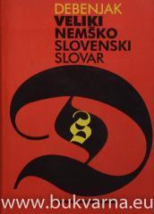 Veliki nemško slovenski slovar