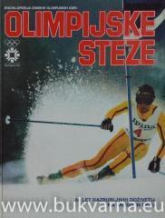 Olimpijske steze
