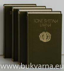 Ukana (4 knjige)