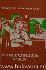 Viktorija Pan