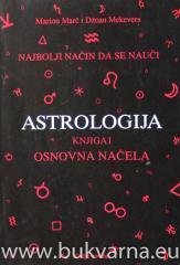 Astrologija knjiga 1 Osnovna načela