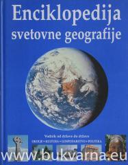 Enciklopedija svetovne geografije