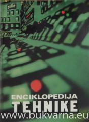Enciklopedija tehnike