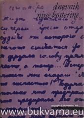 Dnevnik Nine Kosterine
