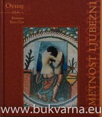 Publij Ovidij Nazo Umetnost Ljubezni