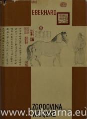 Zgodovina Kitajske