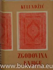 Zgodovina knjige