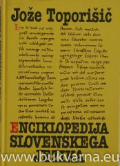 Enciklopedija slovenskega jezika