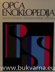 Opća enciklopedija Jugoslavenskog leksikografskog zavoda 7
