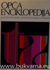 Opća enciklopedija Jugoslavenskog leksikografskog zavoda 8