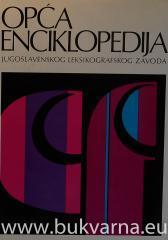 Opća enciklopedija Jugoslavenskog leksikografskog zavoda 2