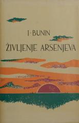 Življenje Arsenjeva