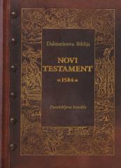 Dalmatinova Biblija, Novi testament, 1584