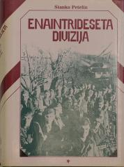 Enaintrideseta divizija