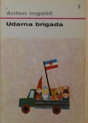 Udarna brigada