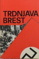 Trdnjava Brest