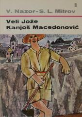 Veli Jože Kanjoš Macedonović