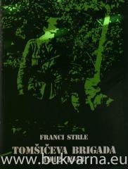 Tomšičeva brigada 1942-1943