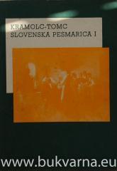 Slovenska pesmarica 1