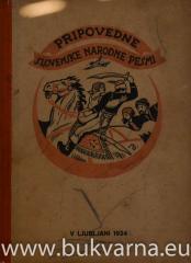 Pripovedne slovenske narodne pesmi