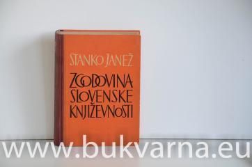 Zgodovina slovenske književnosti