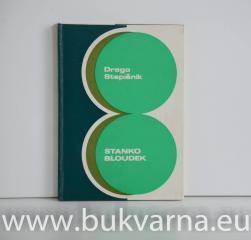 Stanko Bloudek