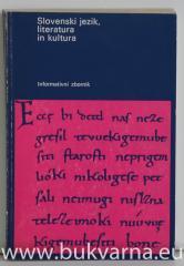 Slovenski jezik, literatura in kultura