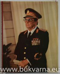 Tito Vrhovni komandant