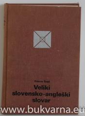 Veliki slovensko angleški slovar