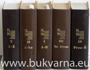 SLOVAR SLOVENSKEGA KNJIŽNEGA JEZIKA, SSKJ, 5 KNJIG