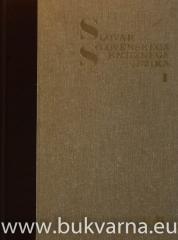 Slovar slovenskega knjižnega jezika I